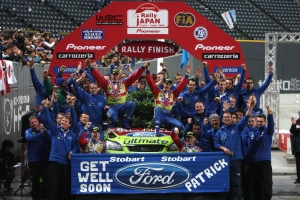 2008 Rally Japan